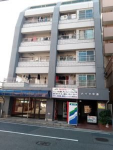 ハイツ中島1F店舗 303号室入居者募集中